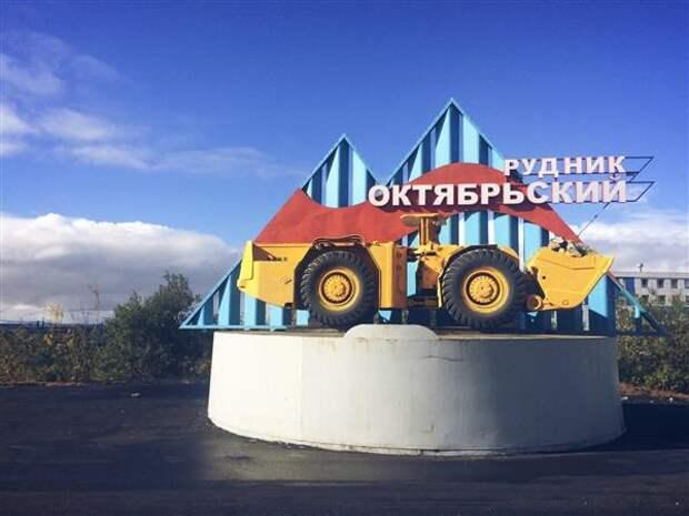 """""""Норникель"""" полностью восстановил добычу на руднике """"Октябрьский"""""""