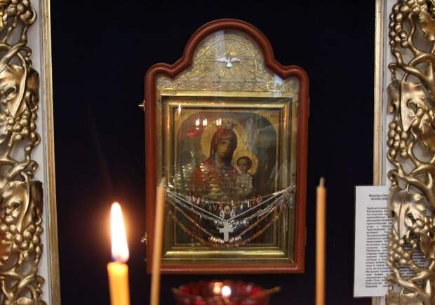 Путь иконы из Афона в Шаркан