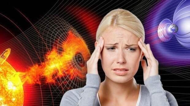 На Землю обрушилась мощнейшая за два года магнитная буря