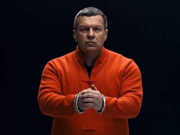 Соловьев заявил, что получает удовольствие от обвинений в том, что он «пропагандист, который живет на деньги бюджета»
