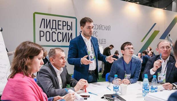 Заявки на конкурс «Лидеры России» пришли из всех регионов страны