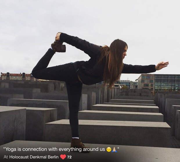 Танцы на костях: возмутительные селфи на фоне мемориала жертвам холокоста