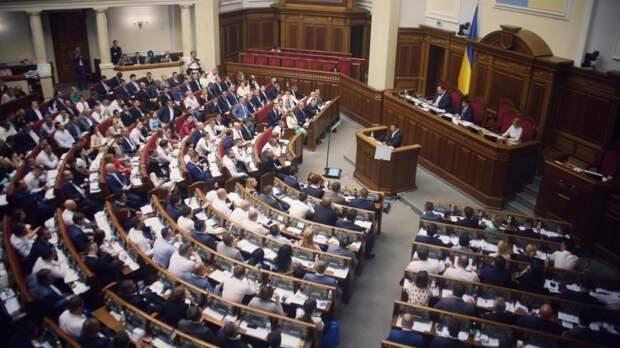 Верховная рада рассмотрит проект о легализации каннабиса