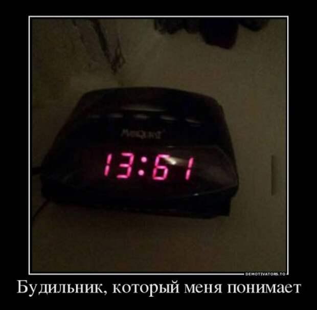 1446791246_demotivatory-2