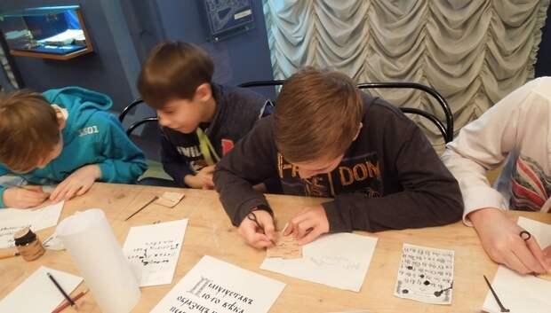Музей Мытищ проводит видеоуроки славянской письменности