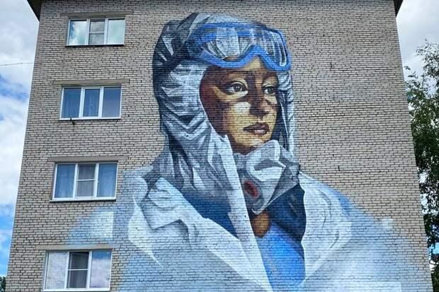Мастер стрит-арта поделится с жителями Марьина секретами своего хобби