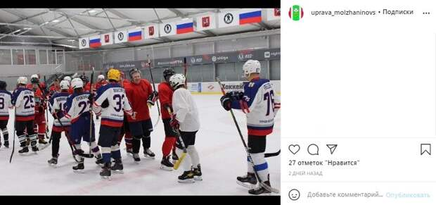 Хоккейная команда Молжаниновского обыграла сборную Северо-Запада