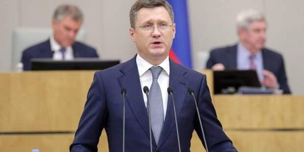 Новак оценил возможность отмены встречи ОПЕК+