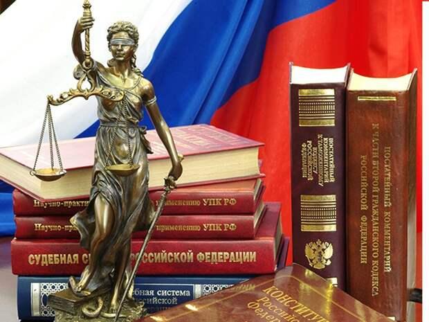 Российский суд-самый зависимый суд в мире !!! | Спасти Родину | Яндекс Дзен