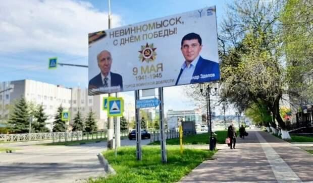Спорный тендер, укрупнение края и пиар на ветеранах в новостях недели на Ставрополье