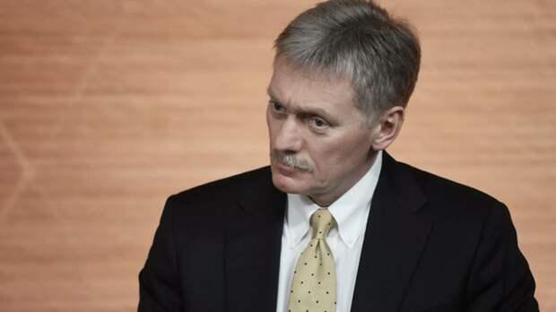 В Кремле прокомментировали сообщения об ограничении полётов над Крымом