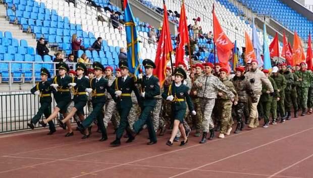 В Подольске прошло открытие военно‑патриотической игры «Наследники Победы»