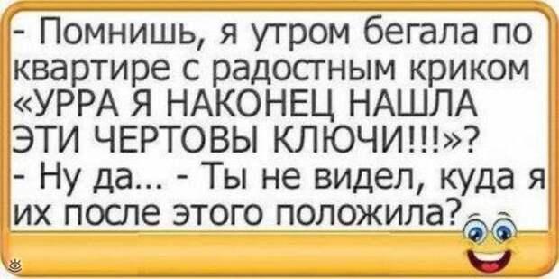 http://ochepyatki.ru/upfiles/albums/3257/f_83447.jpg