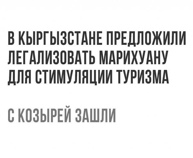 Прикольные картинки с надписями для настроения (11 фото)