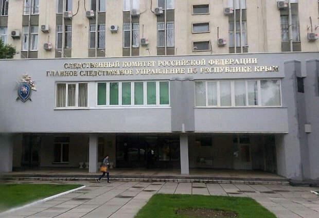 Влиятельного крымского чиновника обвиняют в подлоге