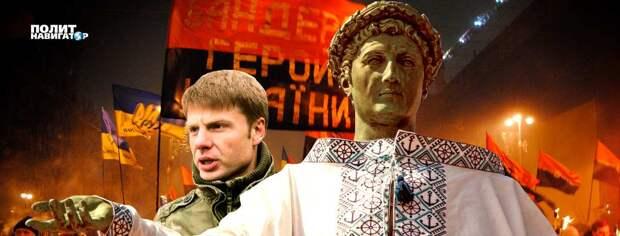 Гончаренко: Дождемся ослабления России и нападем