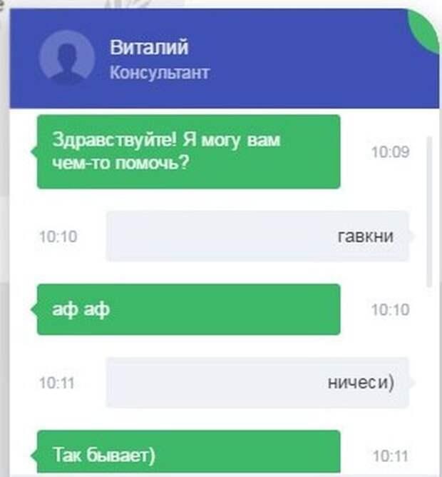 1469611692_107