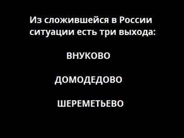 Какие перспективы у инженера и ученого в России?