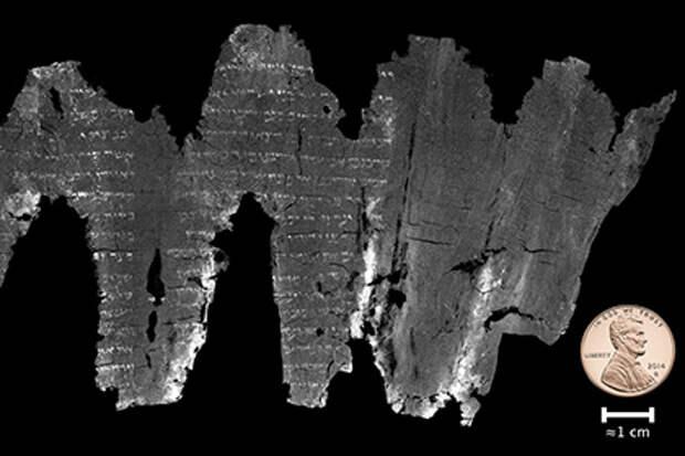 Расшифрован древнейший источник Ветхого Завета