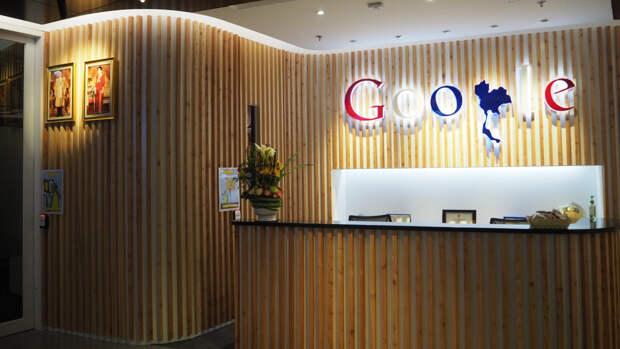 В России возбудили дело против американской компании Google