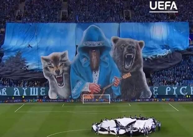 Стало известно, сколько болельщиков поддержат «Боруссию» и «Зенит» в Дортмунде на «Сигнал Идуна Парк»