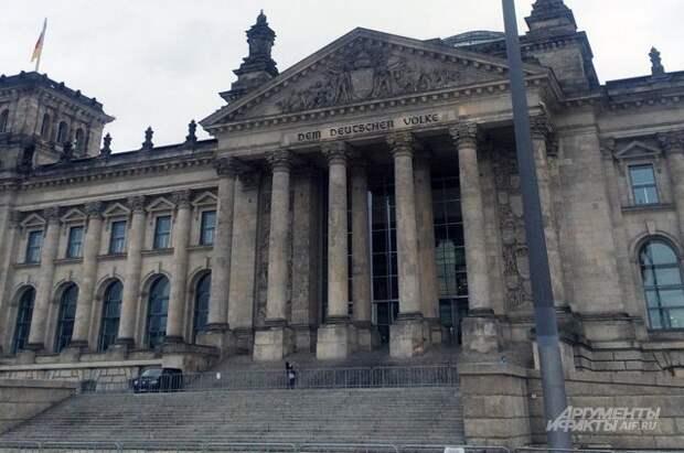 ЦИК Германии рассказал о составе нового Бундестага