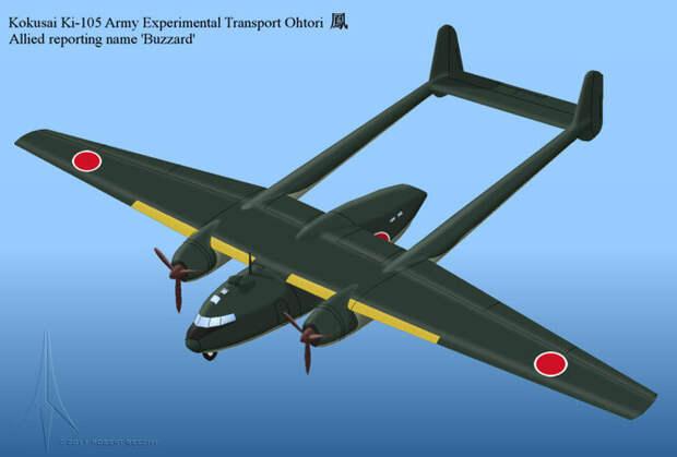 Kokusai Ki-105 – японский экспериментальный грузовой планёр 1942 года, достаточно мощный, чтобы переносить лёгкие танки. В 1944 году во время топливного кризиса в Японии он оказался единственным подходящим транспортником для перевозки нефти с Суматры. Но из-за высокого потребления топлива и плохой защиты, его так и не использовали.