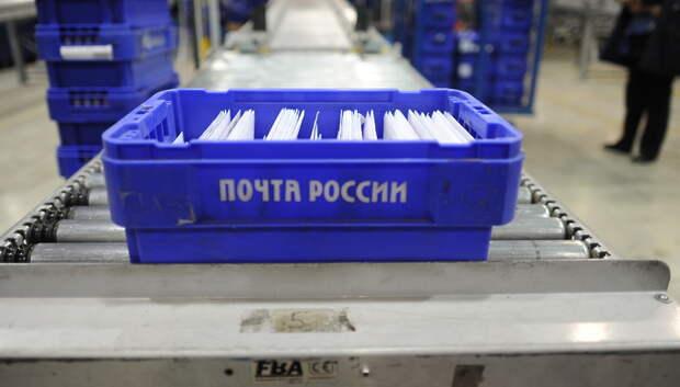 В Подмосковье ежедневно работают 3,5 тыс почтальонов
