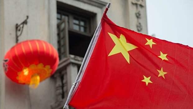 Побеждать без войны: как Китай собирается противостоять Соединённым Штатам