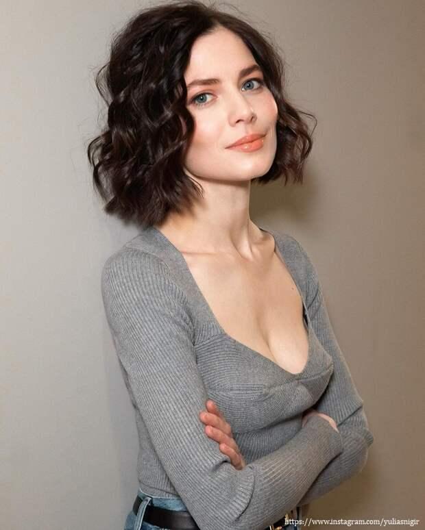 Юлия Снигирь поделилась фото с новой прической