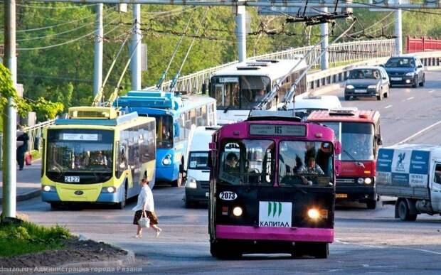 В Рязани отменят ряд маршрутов общественного транспорта