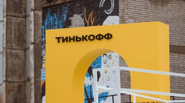 """""""Тинькофф"""" предложил систему для борьбы с телефонными аферистами"""