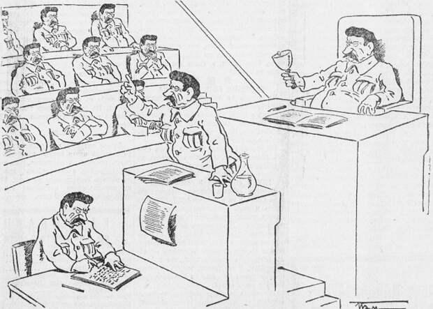 """Антисоветские карикатуры в газете """"Возрождение"""""""