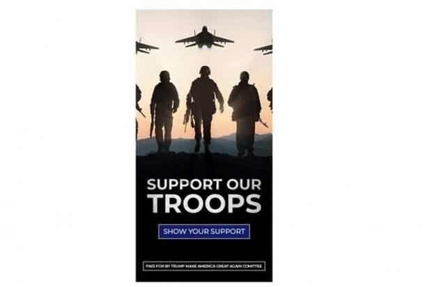 В Ростехе прокомментировали плакат Трампа с российскими МиГ-29