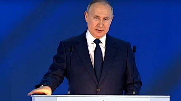 Путин предложил снизить долговую нагрузку на регионы