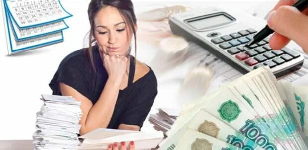 В случаях, предусмотренных законом, следует платить налоги от продажи вещей / Фото: yandex.ua
