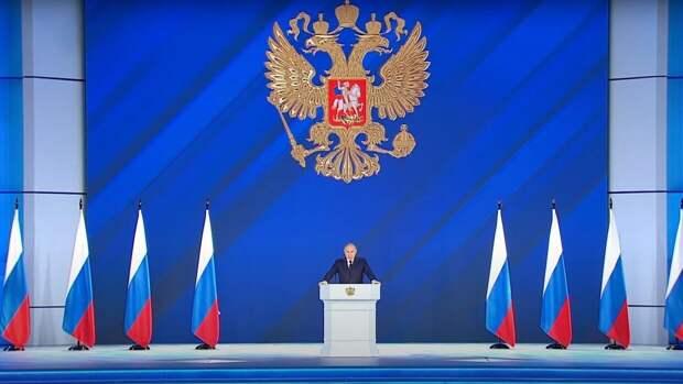 Путин предложил всем странам принять участие в проектах по борьбе с изменением климата