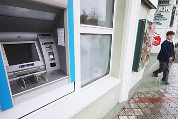 Безработный в Москве случайно обналичил полмиллиона рублей вместо четырех тысяч
