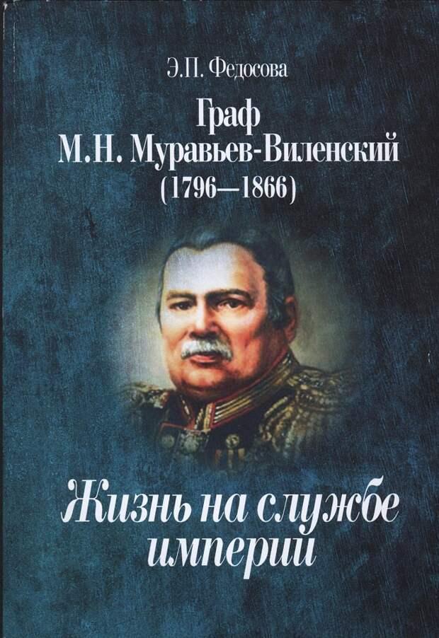 Муравьев-вешатель