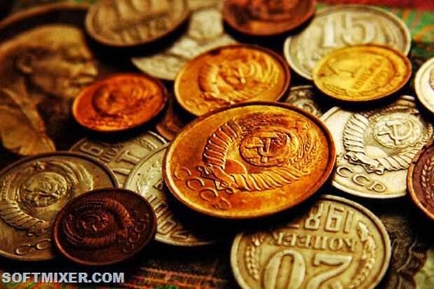 sovetskie-monety1