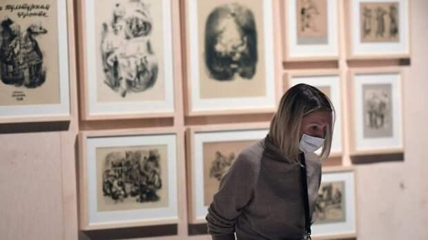 Музеи Москвы представят онлайн-выставки