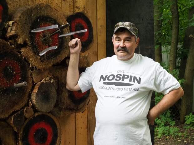 Житель Северного Тушина выиграл чемпионат по метанию ножей