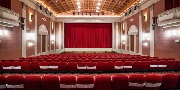 Столичные театры вслед за Большим организуют у себя COVID- free зоны. Фото: М. Денисов mos.ru