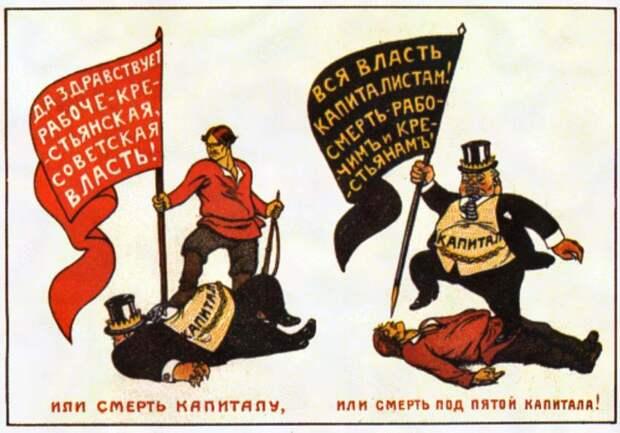 Россияне не верят в честное обогащение