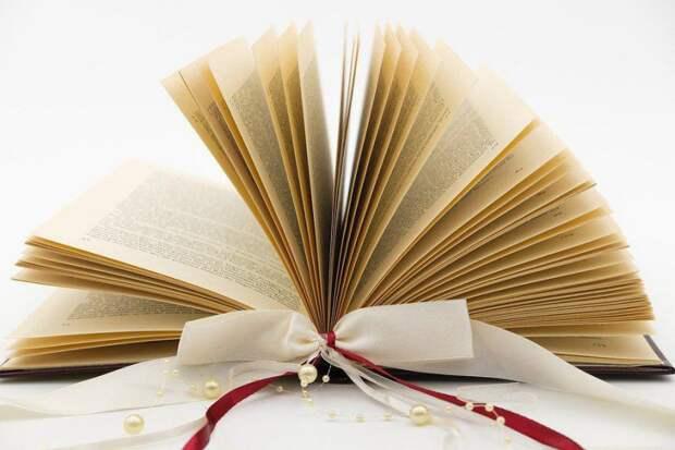 Книга. Фото: pixabay.com