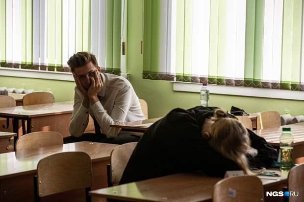 В Новосибирской области назвали дни сдачи и пересдачи ОГЭ