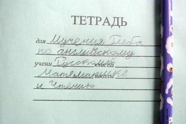 Даже не имея понятия о правильном ответе, эти дети найдут, что написать...