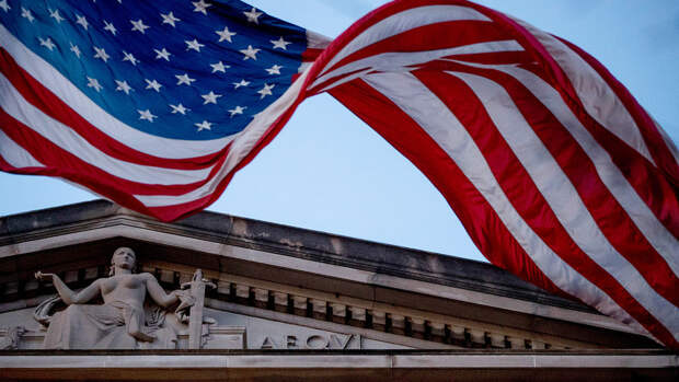 Bloomberg: минюст США проверяет криптобиржу Binance