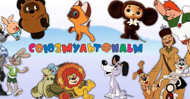«Союзмультфильм» и Сбербанк создали совместное предприятие для развития анимации