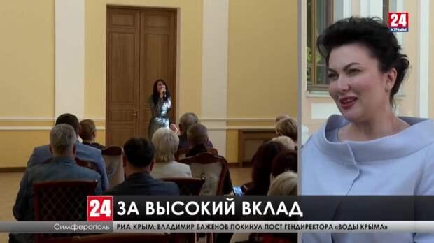 Грамоты и дипломы получили музейщики Крыма